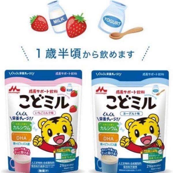 Sữa Morinaga Kodomil