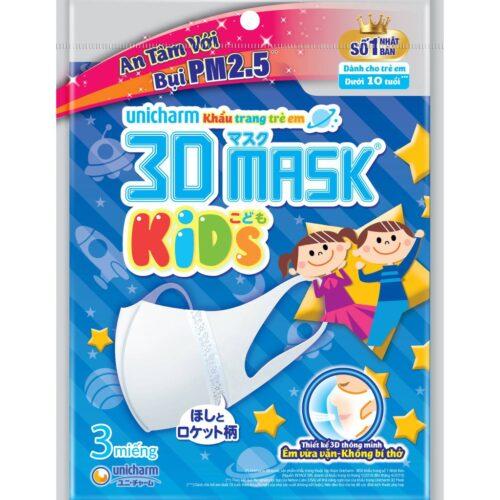 Khẩu Trang Trẻ Em 3D Kids Unicharm Nhật Bản (Dưới 10 Tuổi) - Set 3 Cái